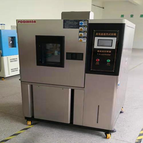 北京现货TH-1000F高低温湿热试验机