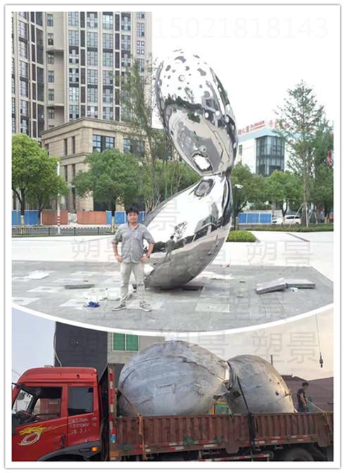 邵阳小型广场景观雕塑 不锈钢镜面透雕工厂定制