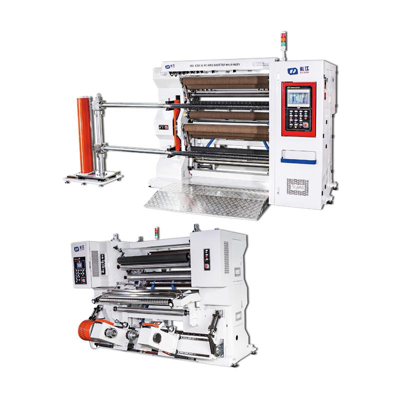 FQL-1300AL型全自动三电机高速分切机