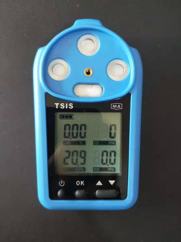 煤矿用瓦斯气体报警器CD4气体测定器