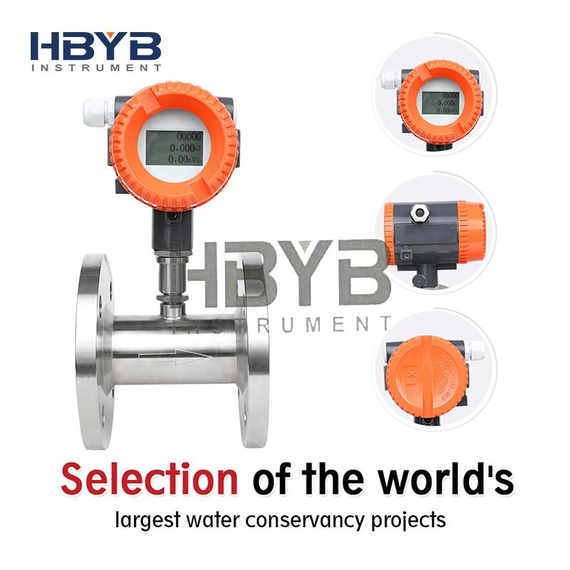 開封華邦儀表廠家供應HBLWGY渦輪流量計