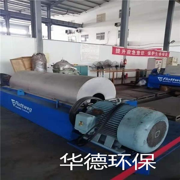 广州市福乐伟螺旋卸料离心机维修