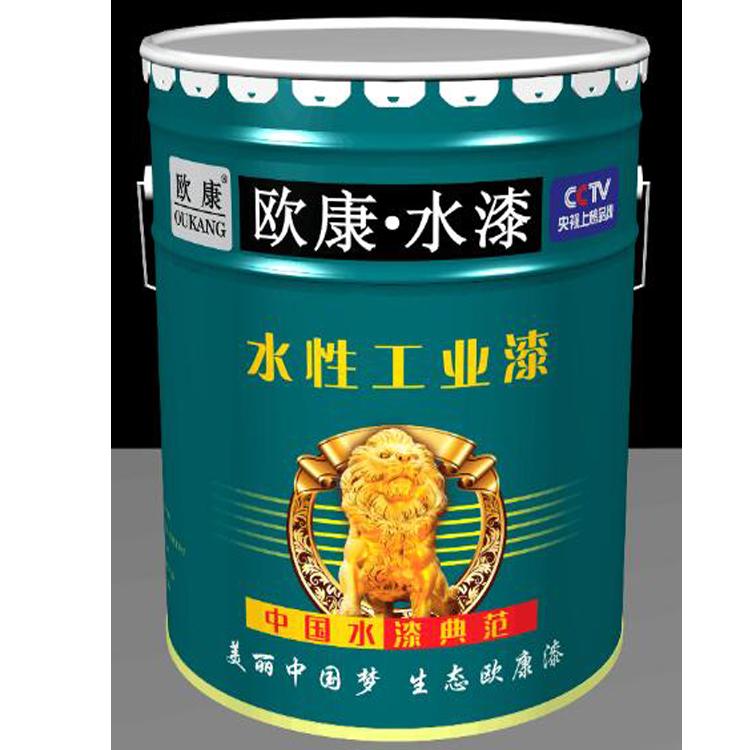 欧康水性防腐漆 水性防锈漆工业水漆涂料厂