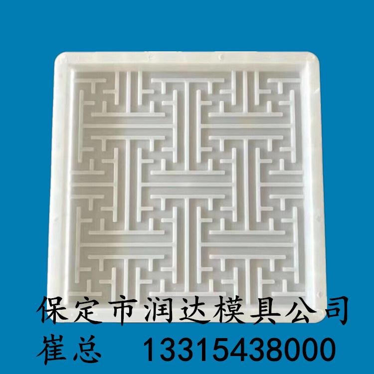 中式仿古磚模具 潤達模具 可定做