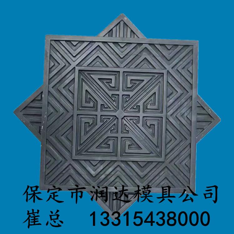 仿古雕磚模具 潤達模具 可定做