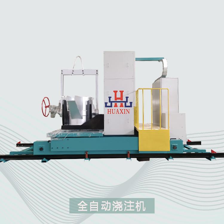 鑄造自動澆鑄機 鐵水澆注機澆包1噸