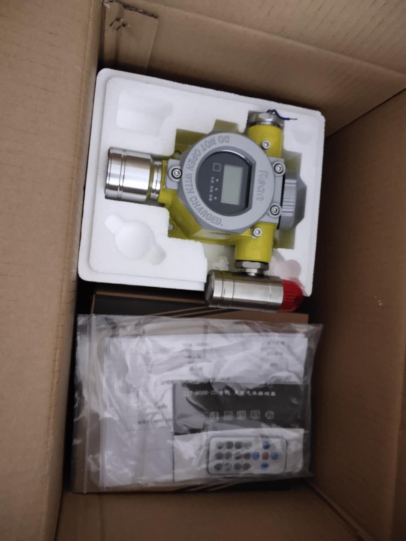 化工廠區用固定式粉塵濃度報警器ASD-F1000