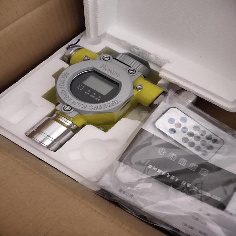 制藥車間用在線式粉塵濃度報警器ASD-F1000