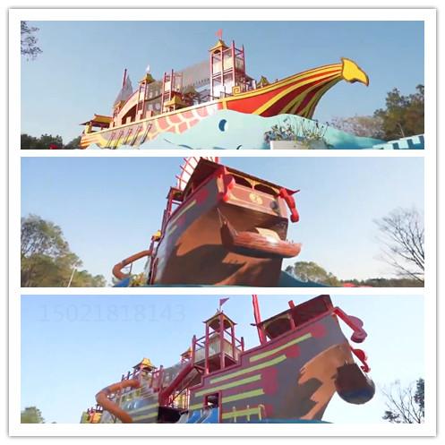 上海景觀開發 不銹鋼游輪滑滑梯雕塑 輪船擺件