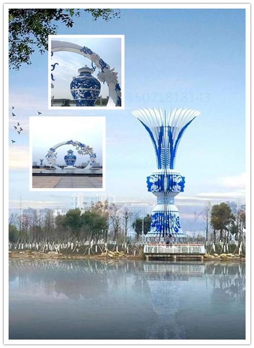 三明城市規劃景觀 不銹鋼青花瓷瓶雕塑 彩繪云朵定制