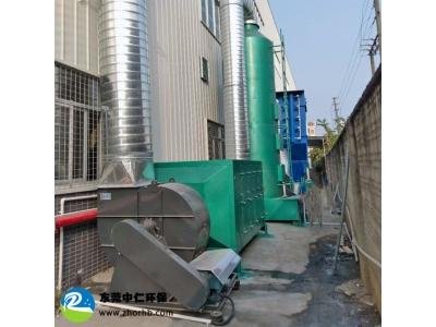塑料抽粒廢氣凈化(活性炭吸附)--東莞塘廈中仁環保