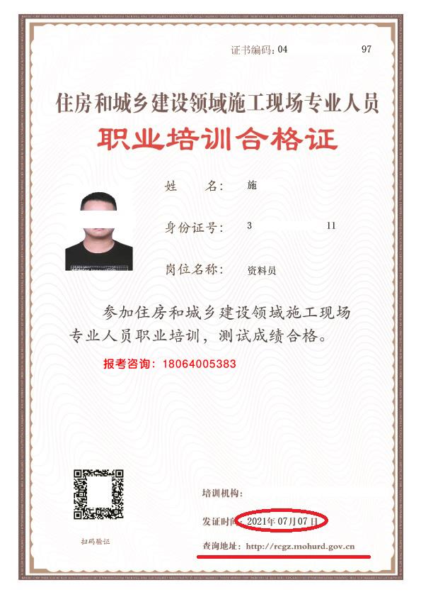 湖北武漢資料員考試資料員的特點和分類工作建筑七大員考試