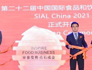 2022上海食品展 2022上海食品包裝與加工設備展