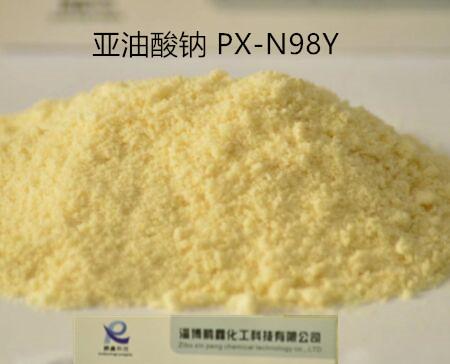 亞油酸鈉批發 工業增稠劑專用  山東鵬鑫廠家供應