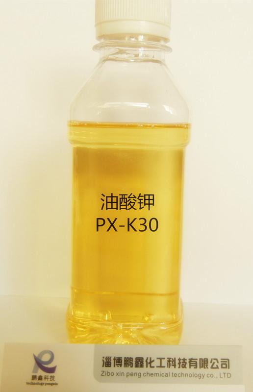 油酸鉀廠家批發  金屬切削液助劑