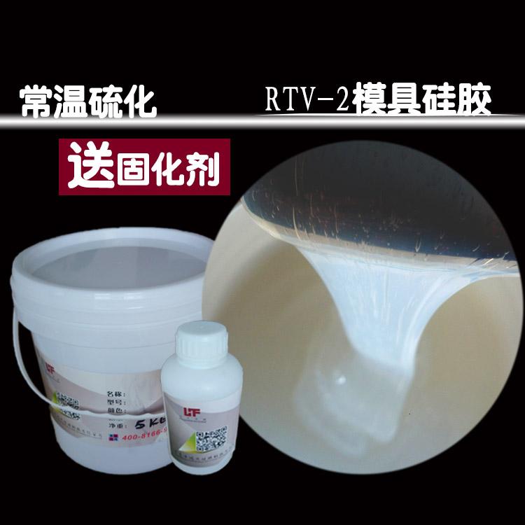 半透明模具硅膠,環氧樹脂復制硅膠材料