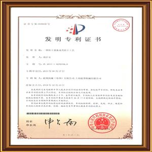 宜興專利代理公司代理機構