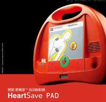 AED體外除顫儀