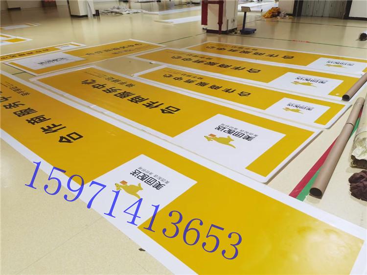 桂林美團外賣3m門頭招牌   美團配送3m牌匾貼膜制作商