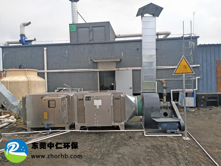 注塑廢氣處理工程(UV光解+等離子凈化工藝)--東莞塘廈中仁環保