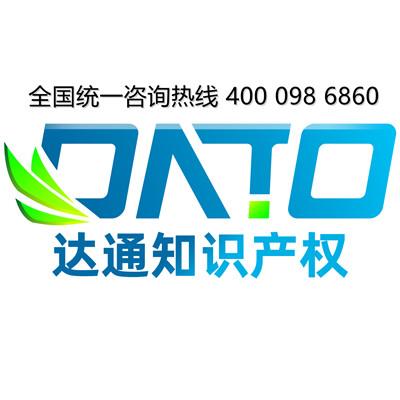 宜興市專精特新小巨人企業申報