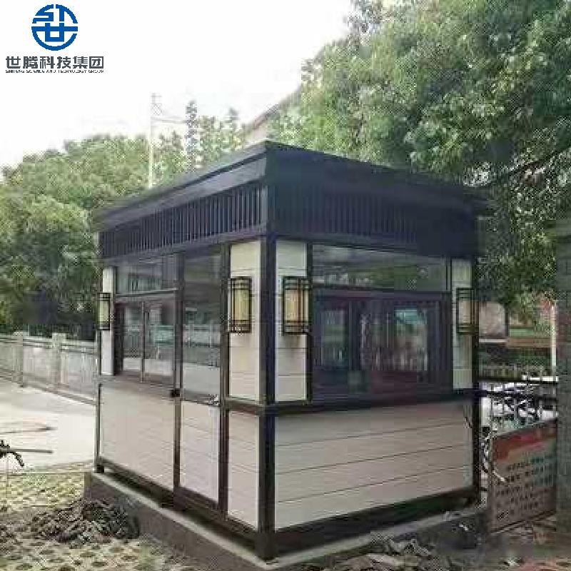 天水世騰停車場收費亭 不銹鋼崗亭廠家定制