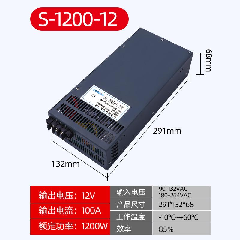 S-1000-12  S單組電源 大功率開關電源  大功率電源