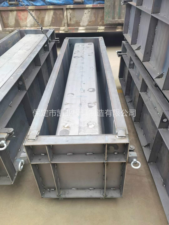 預制流水槽鋼模具-價格  高速公路流水槽模具-源頭現貨