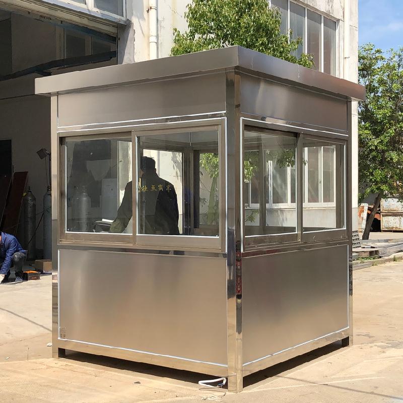 世騰金屬不銹鋼停車場崗亭 簡易崗亭定制款式新穎