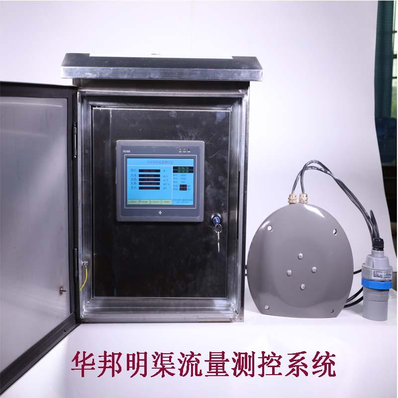 開封華邦儀表廠家供應HBLDM-17電磁式明渠流量計
