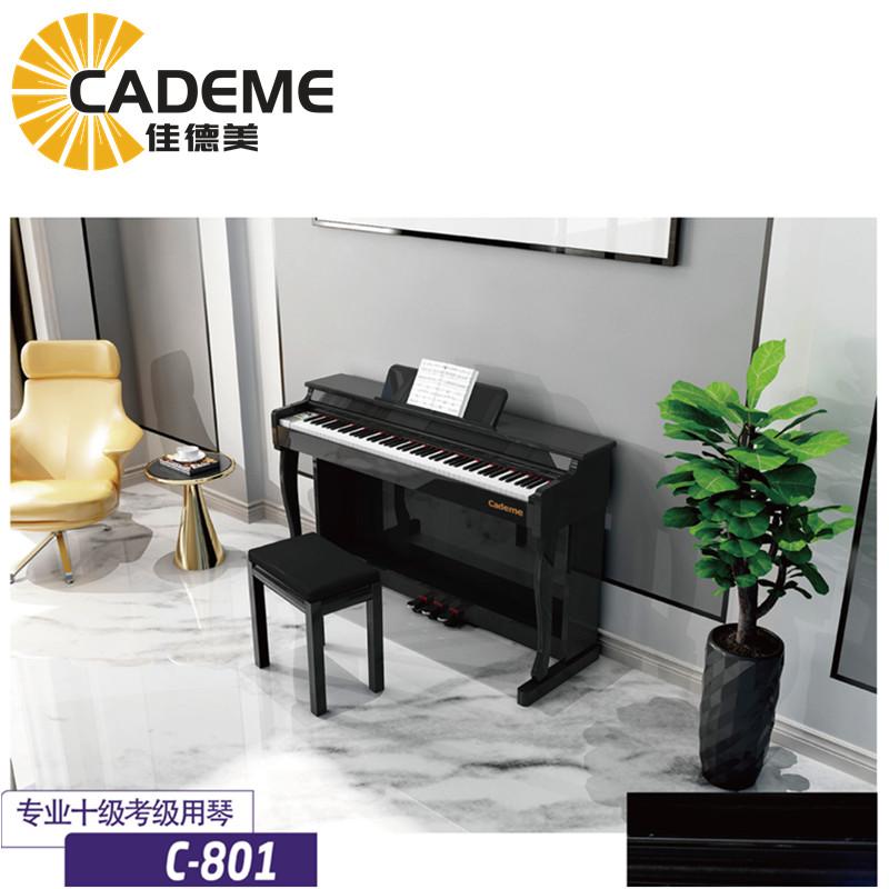 泉州佳德美智能電鋼琴批發C-801
