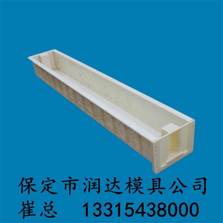 防護立柱塑料模具 潤達-可定做