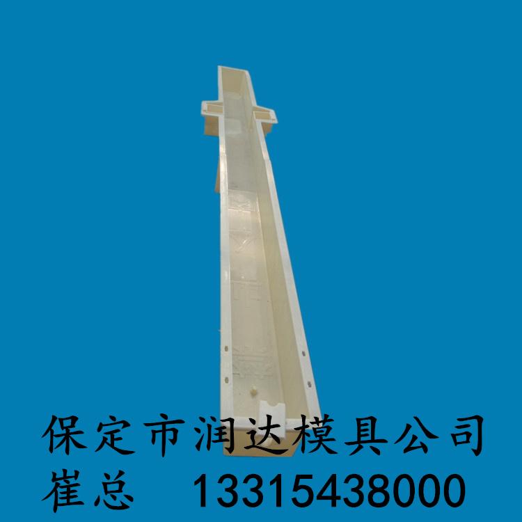 混凝土立柱塑料模具 潤達-可定做