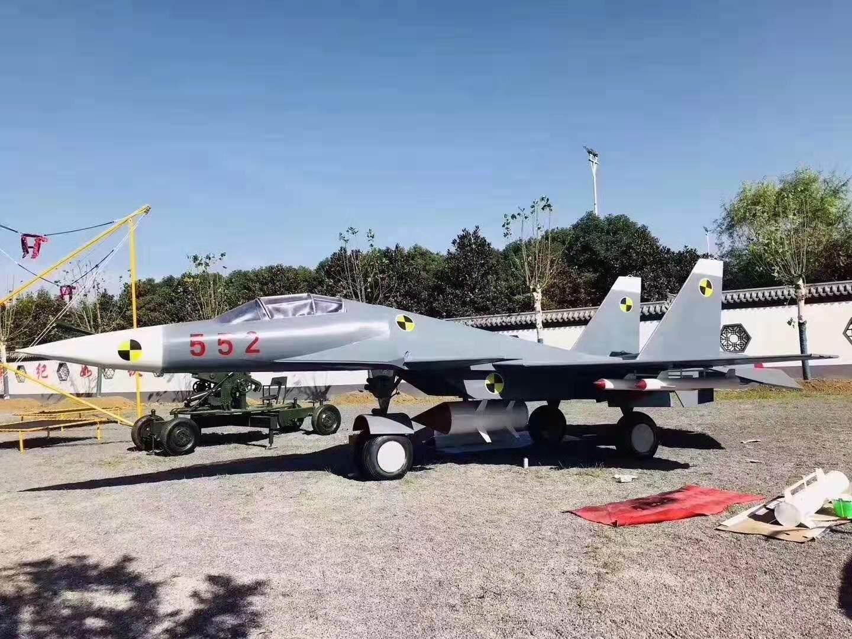 軍事展模型廠家軍事模型出售軍事展覽模型制造廠家出租