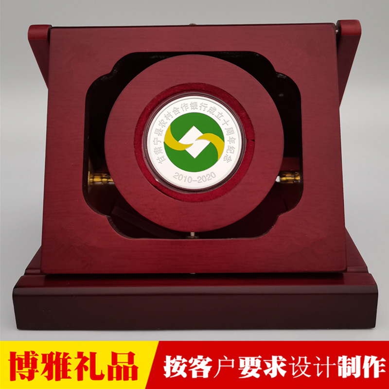 银行行庆纪念品 纯银纪念币定制 银行职工退休纪念牌