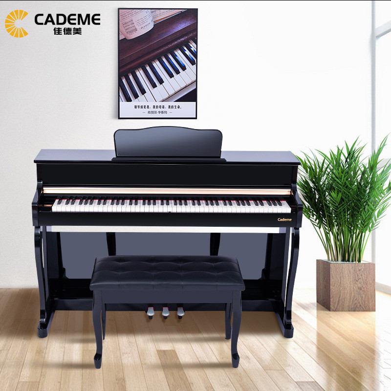 泉州佳德美88键重锤键盘智能电钢琴C-907