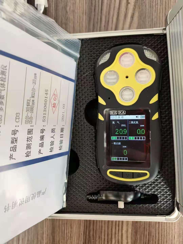 济南CD3多参数气体测定器矿用三合一气体检测仪