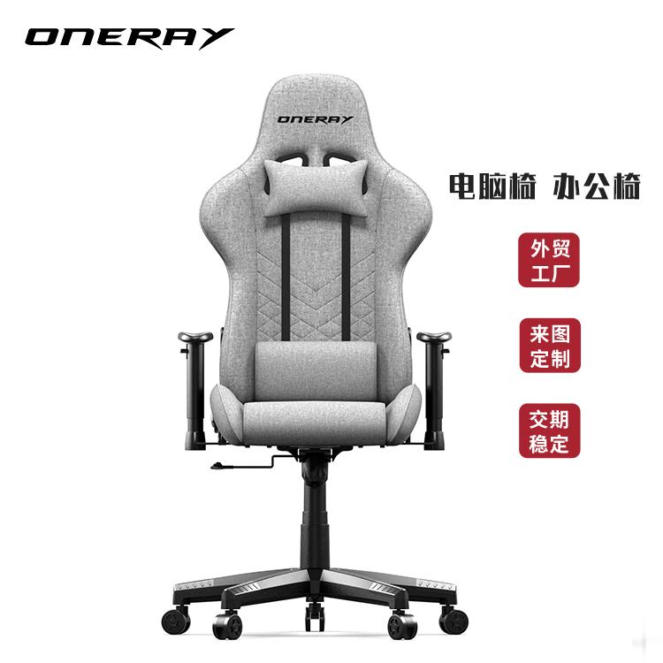 电竞游戏座椅电竞馆主题酒店电脑椅办公椅可定制生产