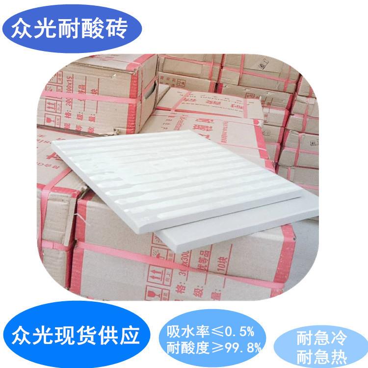 贵州贵阳耐酸瓷砖 众光耐酸瓷板1