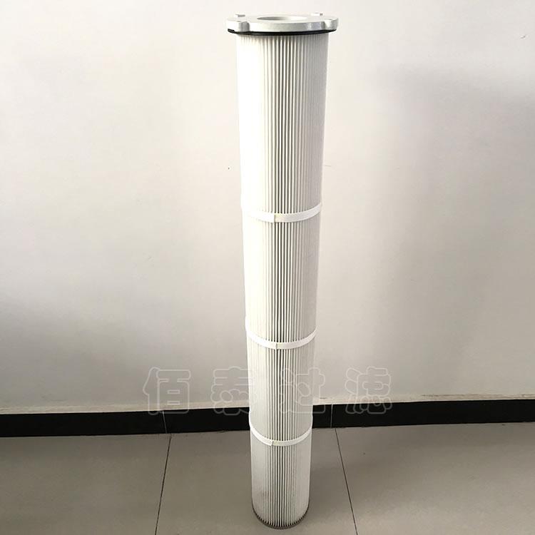 2米除尘滤芯滤筒生产厂家佰泰过滤