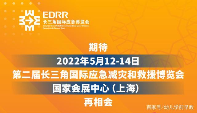 2022中国应急救援展览会-2022中国应急救援装备展