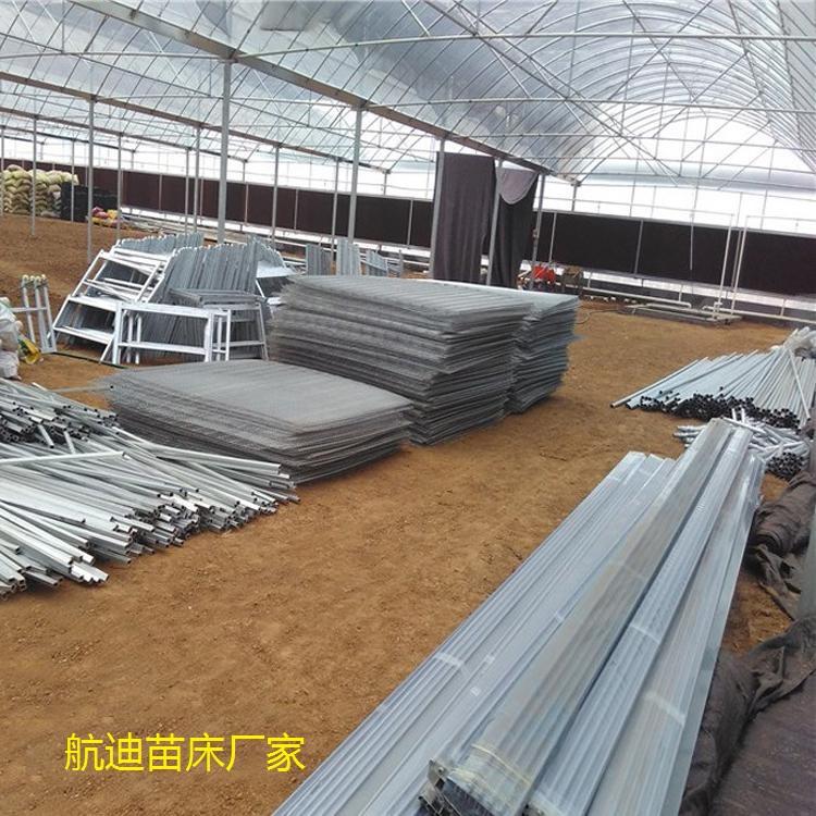 移动苗床提高产量温室大棚移动苗床实体工厂招商
