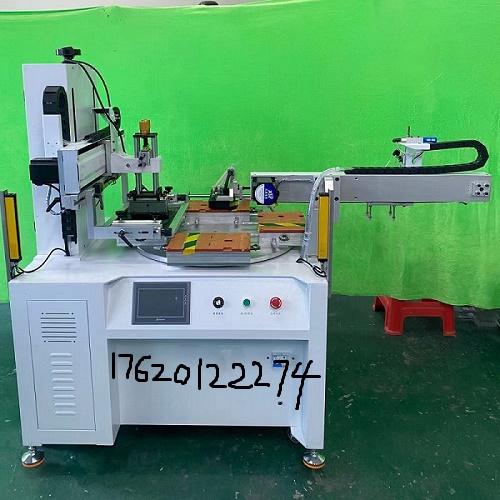 工具箱外壳丝印机电动车标牌网印机不锈钢铭牌丝网印刷机
