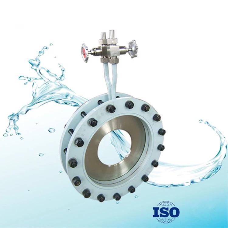 HBLGP標準噴嘴式孔板流量計 衛生型孔板流量計