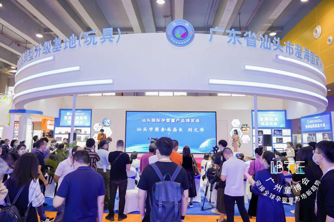 2022中國孕嬰童展覽會-2022全國孕嬰童展覽會