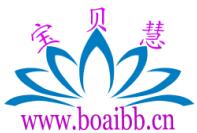 广州宝贝慧右脑开发中心